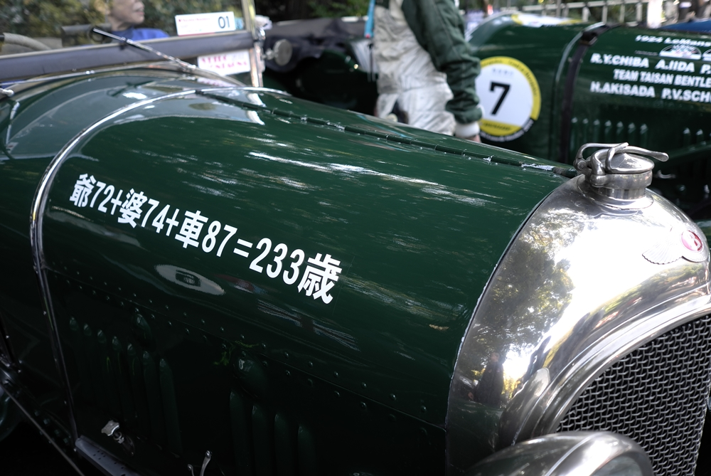 L1009851
